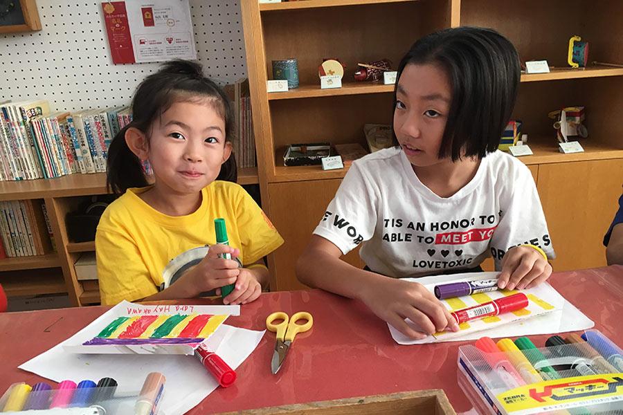 Axis Preschool Program